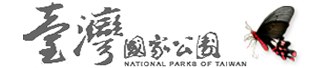 National Parks of Taiwan