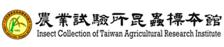 Insect Collection of Taiwan Agricultural Research Institute