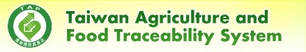 Taiwan Agriculture and Food Traceability System