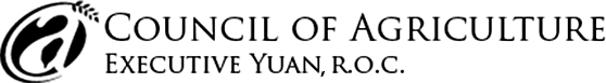 Council of Agriculture, Executive Yuan, R.O.C.(Taiwan) logo