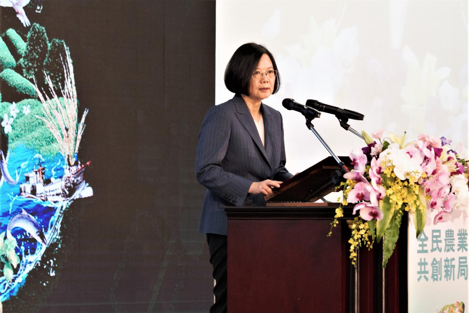 President Tsai Ing-Wen delivers her opening remarks at the 6th National Agriculture Congress
