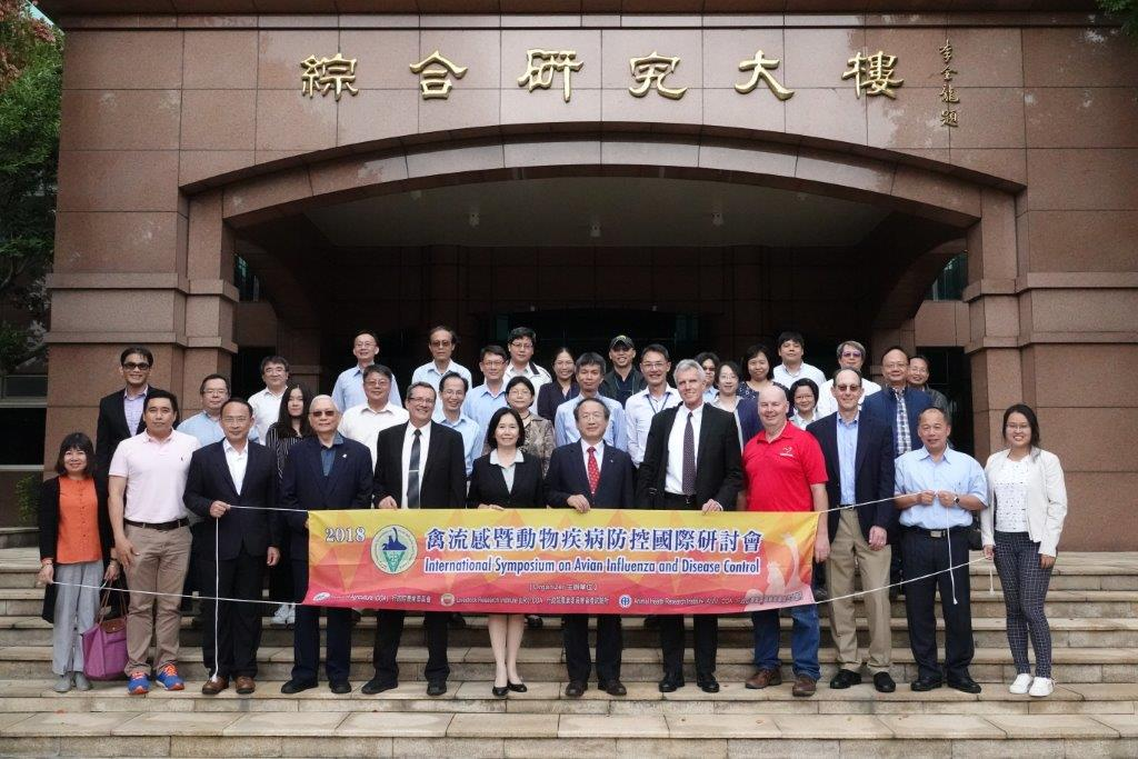 Group photo session in front of the Animal Health Research Institute (AHRI) after the Oct. 23 meeting.