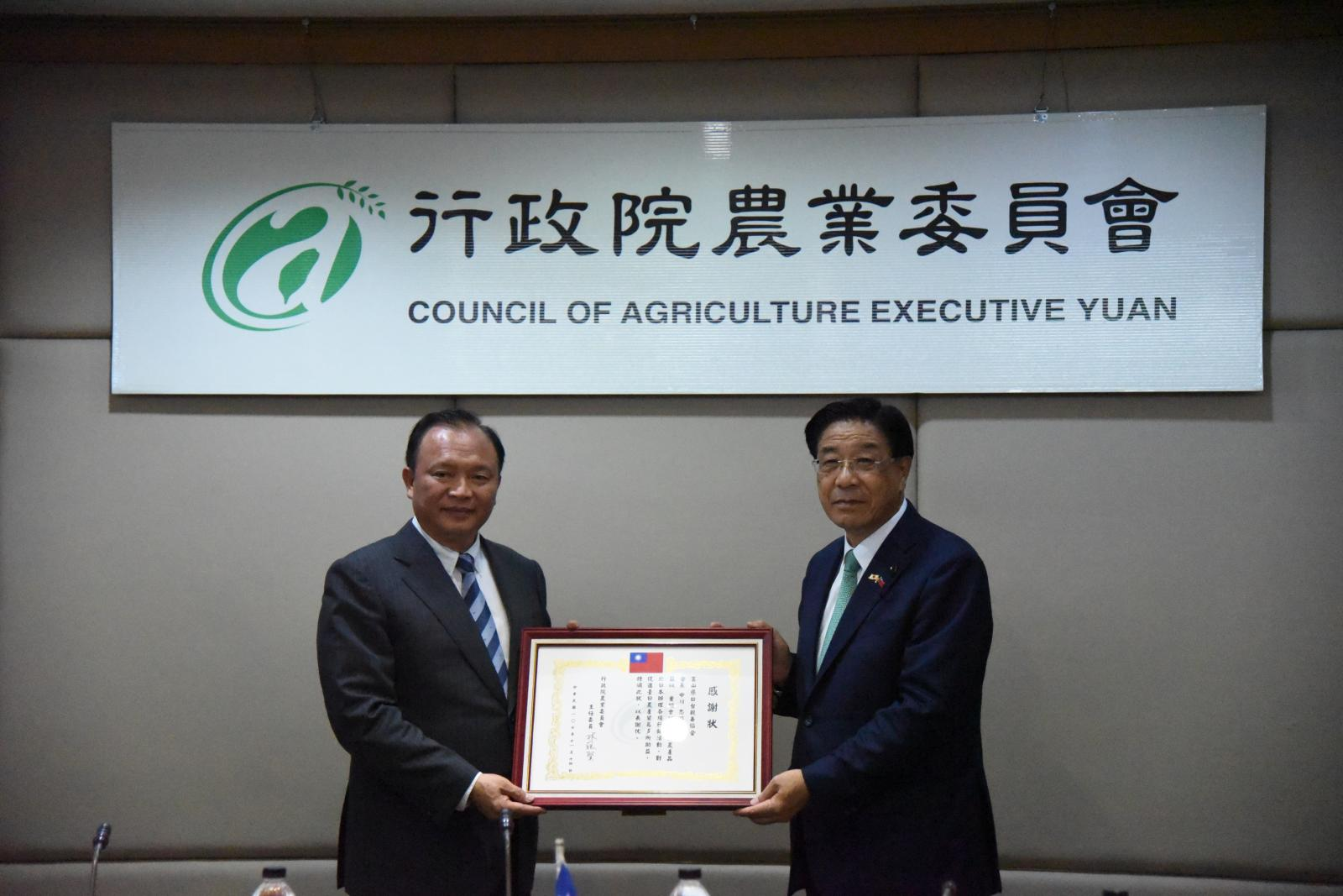 Minister Lin presents a certificate of appreciation to Nakagawa Tadaaki, a member of the Toyama Prefectural Assembly and head of the Toyama Prefecture Japan-Taiwan Friendship Association.