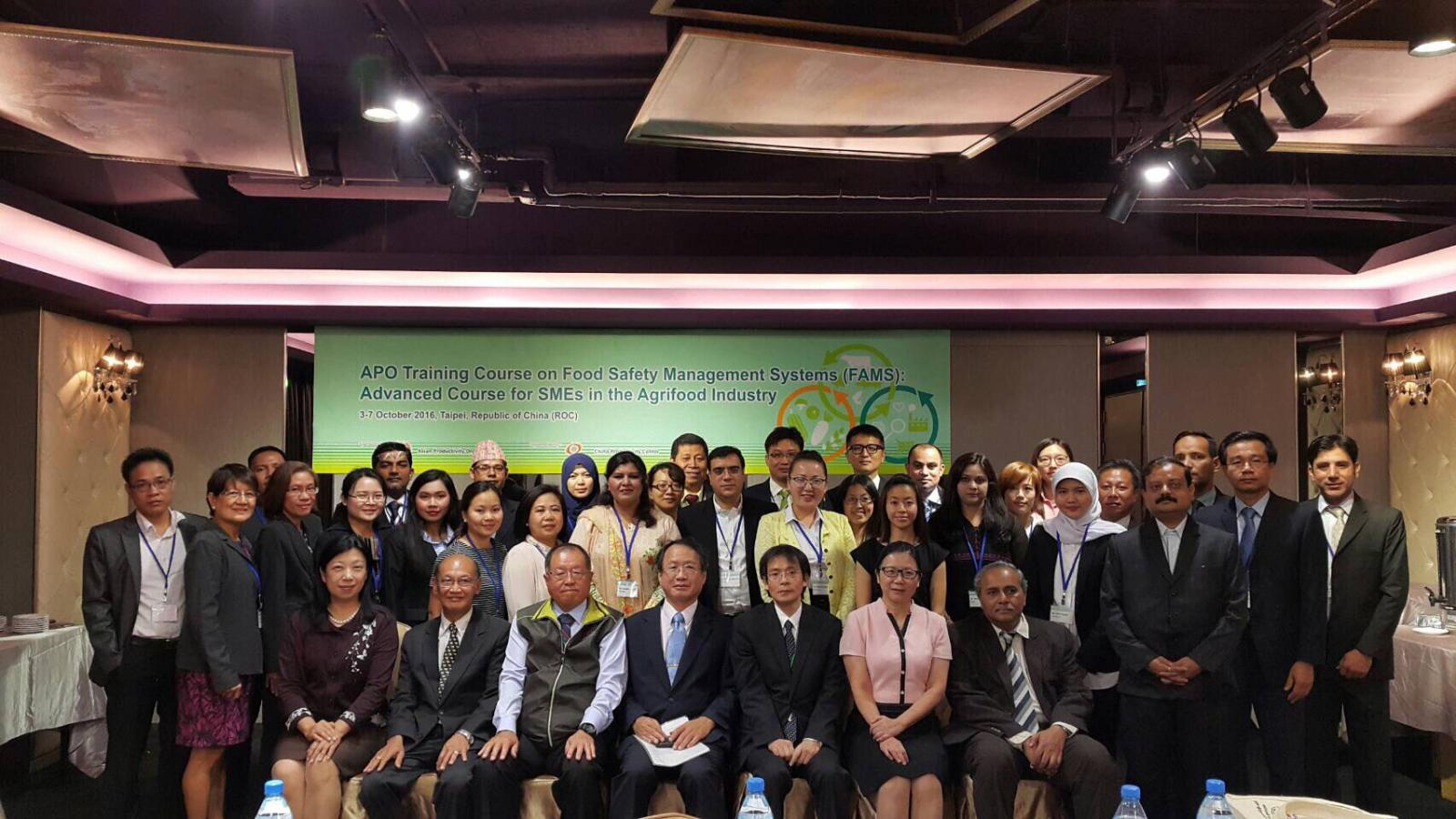 Advance Course for SMEs in the Agrifood Industry Jointly with APO and APAARI