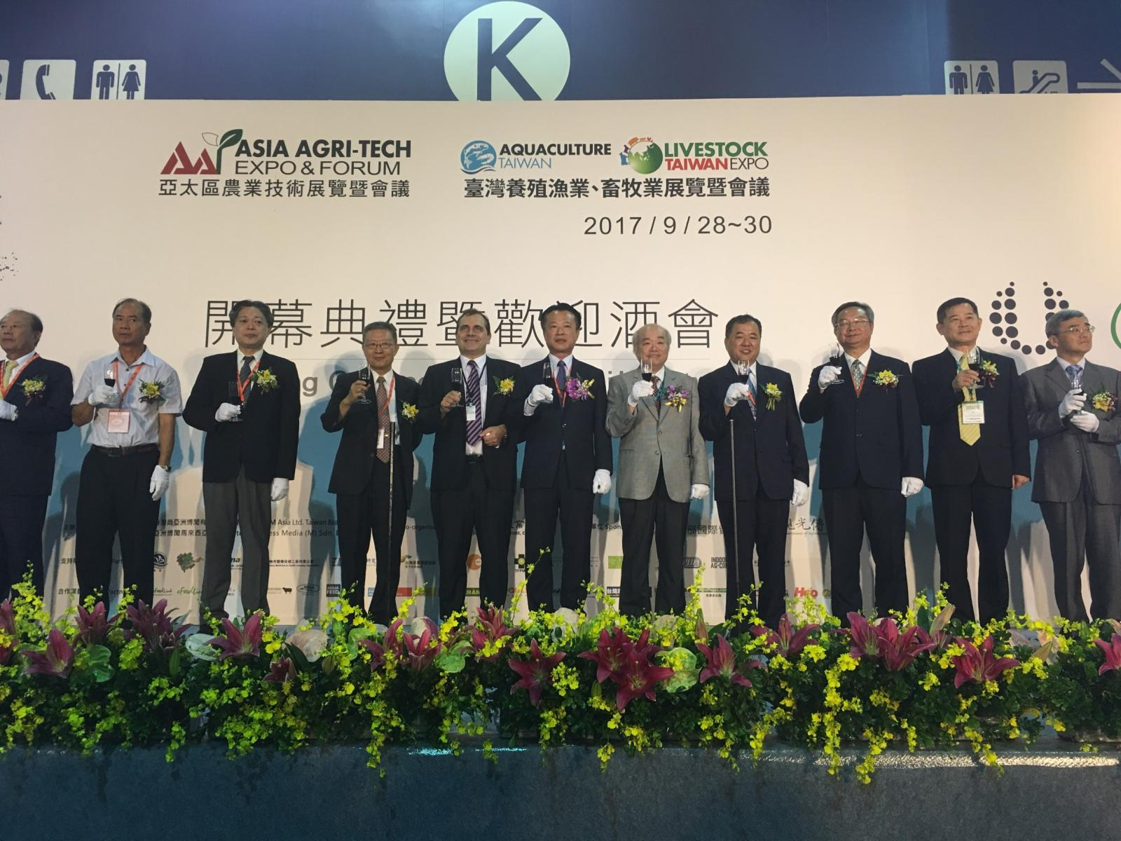 2017 Asia Agri-tech Expo & Forum opening ceremony