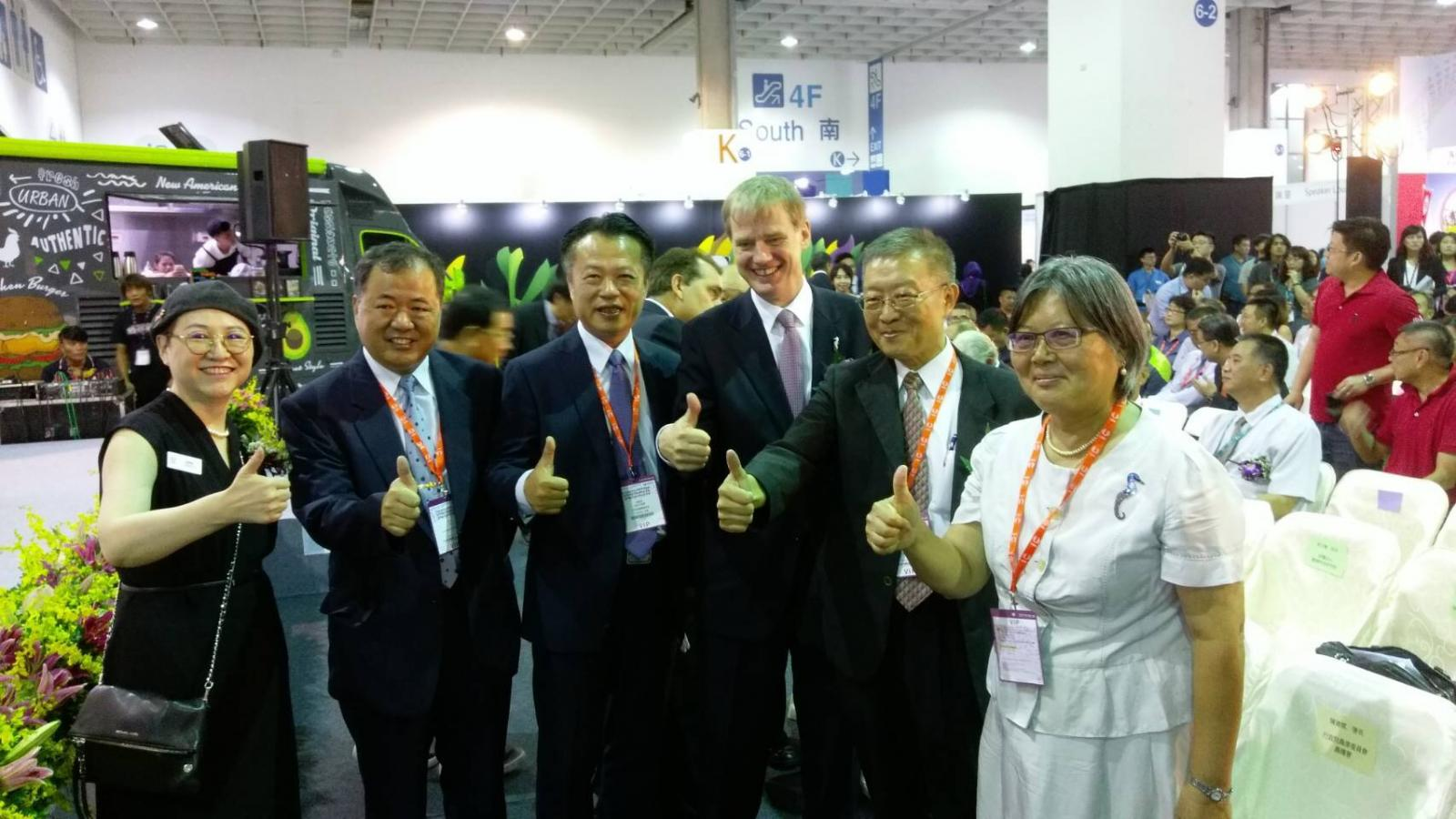Participants of the 2017 Asia Agri-tech Expo & Forum