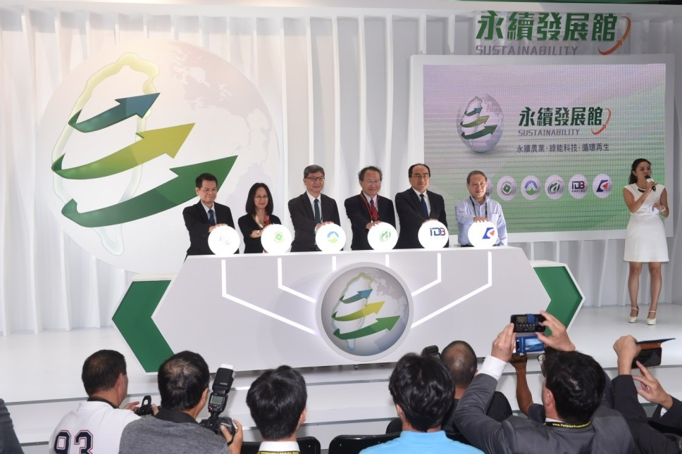 The grand opening ceremony of  Sustainable Development Pavilion was held on September 26th.