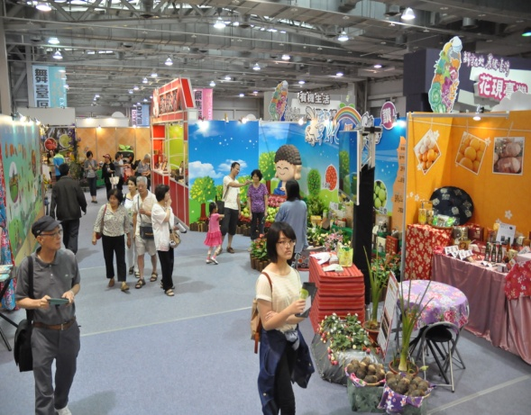 Agro-product Special Exhibition – Local characteristic area