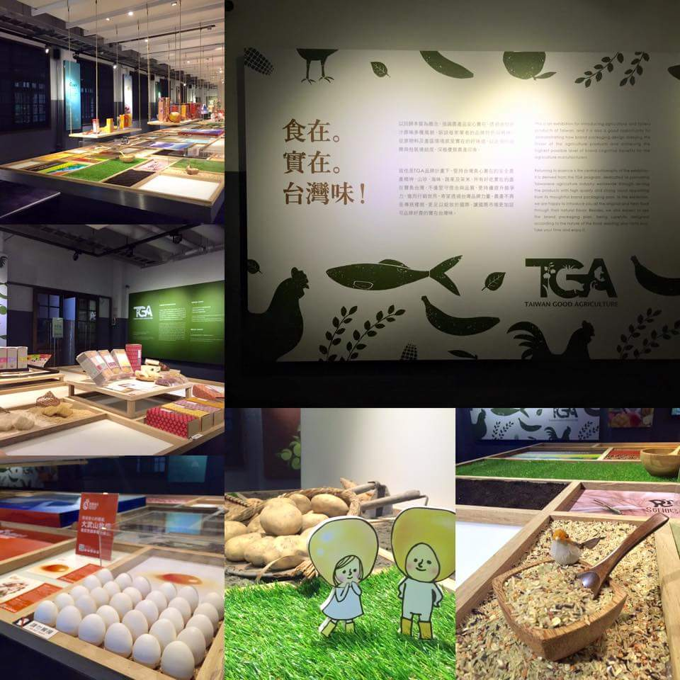 Every year the TGA program organizes achievement presentations. The above pictures show the 2014 presentation which was held in conjunction with Creative Expo Taiwan at the Songshan Cultural Park. (Source: The TGA Agricultural Packaging – Branding Taiwan Project Facebook page)