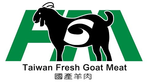 Picture 2: Taiwan Fresh Goat Meat Label