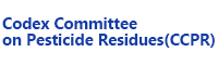 Codex Committee on Pesticide Residues(CCPR)