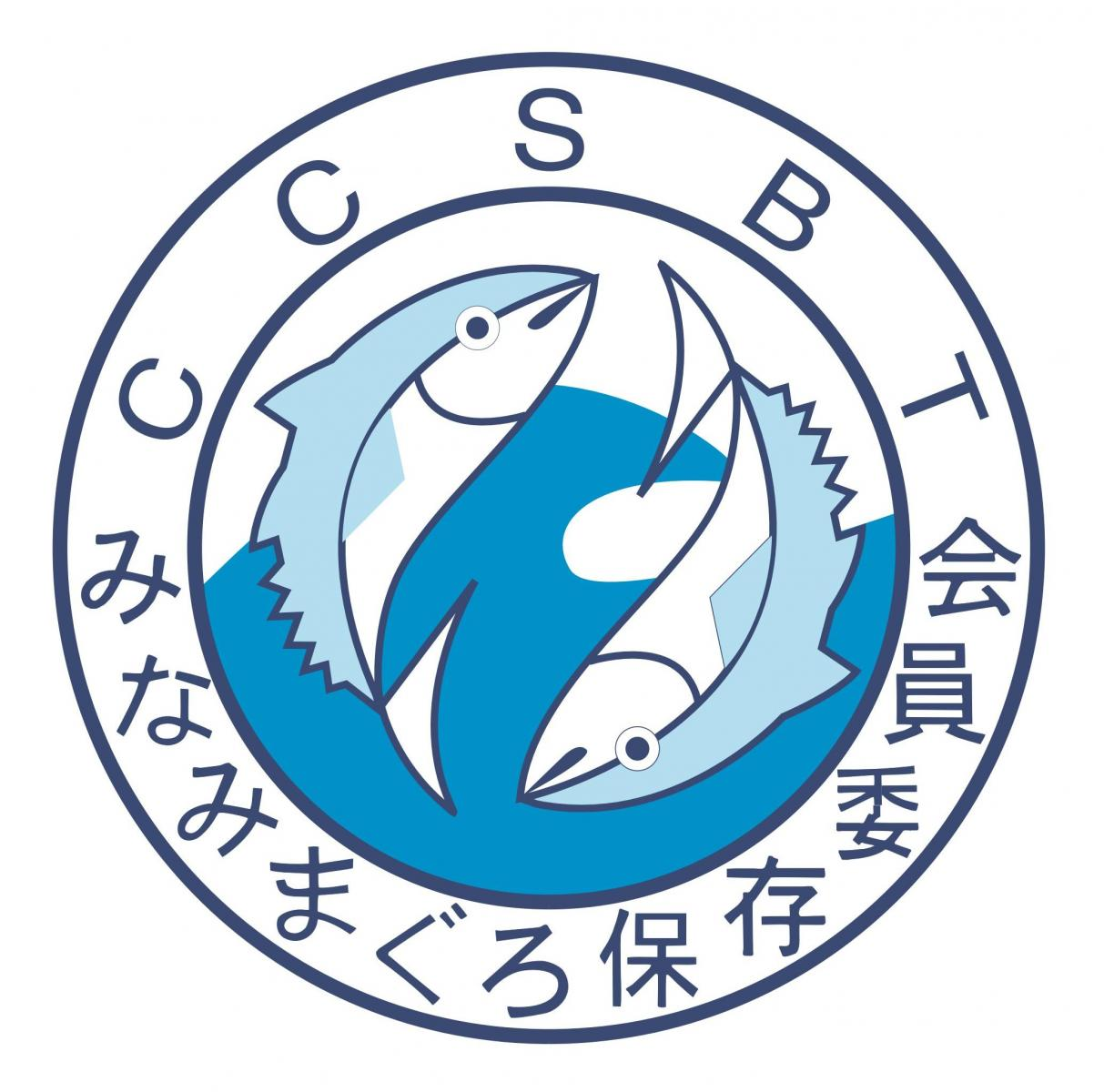 Commission for the Conservation of southern Bluefin Tuna(CCSBT)